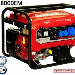Электрогенераторы и станции - Генератор бензиновый Elitech БЭС 8000ЕМ, 0