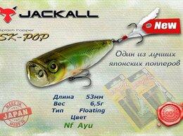 Приманки и мормышки - Jackall SK-POP nf ayu, 0