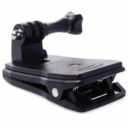 Аксессуары для экшн-камер - Прищепка на одежду 360° для экшн-камер Gopro, 0