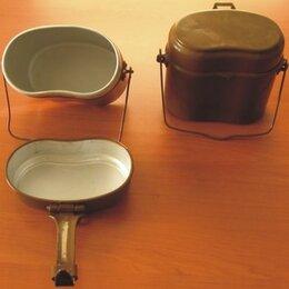 Туристическая посуда - Котелок армейский , 0