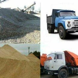 Строительные смеси и сыпучие материалы - Есть песок, щебень, чернозем, шлак, перегной от 1т, 0