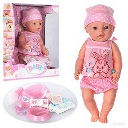 Куклы и пупсы - Кукла интерактивная Baby Born, 50 см, 0