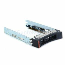 Серверы - Салазки для HDD IBM 2.5 SATA SAS 44T2216, 0