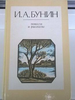 Художественная литература - Бунин, Куприн, Толстой, Пушкин, О.Генри, 0