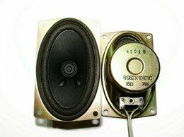 Запчасти к аудио- и видеотехнике - Динамики 3W 16 Ом. 104х63мм, 0