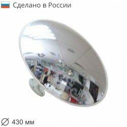 Зеркала - Обзорное зеркало безопасности 430 мм, белый кант, 0