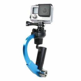 Аксессуары для экшн-камер - Стабилизатор облегченный для GoPro синий, 0