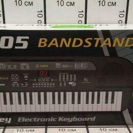 Клавишные инструменты - Детский Синтезатор (муз.), 0