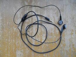 Наушники и Bluetooth-гарнитуры - Проводная гарнитура HTC для телефона. , 0