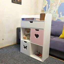 """Хранение игрушек - Комод детский/ящик для игрушек из дерева """"Хоум 3"""", 0"""