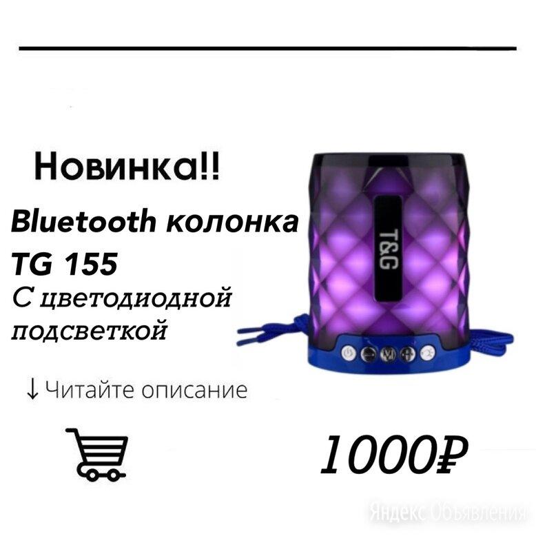 Bluetooth колонка  по цене 1000₽ - Портативная акустика, фото 0