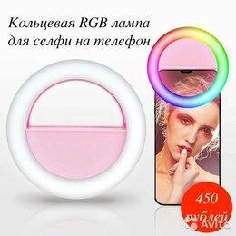 Осветительное оборудование - Мультицветное селфи кольцо RGB на телефон, 0