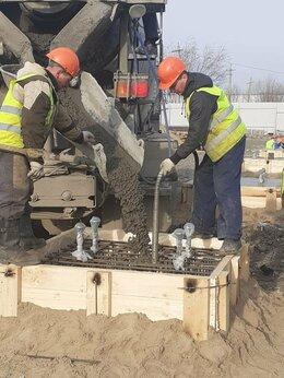 Строительство - Строительство и ремонт. , 0