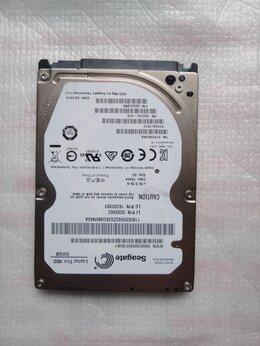 Внутренние жесткие диски - HDD 500 GB SEAGATE 2,5'', 0