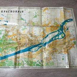Гравюры, литографии, карты - Карта Красноярска (1997) 1:25000, 0