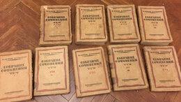 Антикварные книги - Собрание сочинений Ленина, прижизненное издание, 0