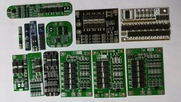 Аккумуляторы и зарядные устройства - Платы защиты Li-Ion аккумуляторов BMS, 0