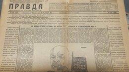 Журналы и газеты - Газета Правда 7 ноября 1927 г. Х лет Революции…, 0