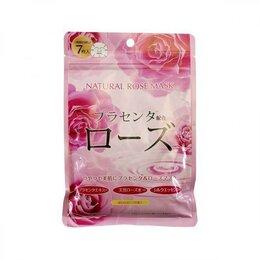 Увлажнение и питание - Маска-салфетка для лица Japan Gals, 7 шт, с экстрактом розы, 0