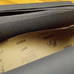 Прочие штукатурно-отделочные инструменты - Бумага шлифовальная водостойкая Mirka Sia 230x280, 0