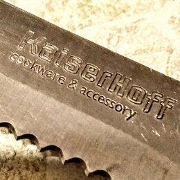 Наборы ножей - Ножи Фирменные..Бразилия( Трамонтина) и Германия(Кайзерхоф)ЦЕНА ЗА 1 ШТУКУ, 0