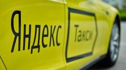 Водитель - Водитель такси на оклад, 0
