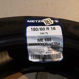 Шины, диски и комплектующие - 180 60 R16 Мотошина Metzeler Marathon Ultra ME 888, 0