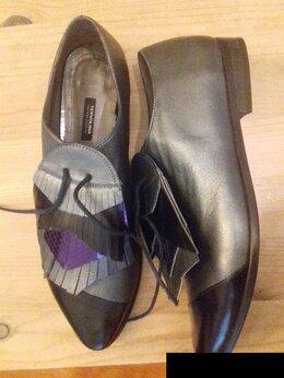 Ботинки - Ботинки Tervolina , 0