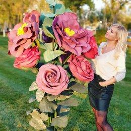 Украшения для организации праздников - Ростовые цветы для оформления праздника , 0