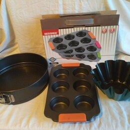 Посуда для выпечки и запекания - формы для выпечки - 2шт. - цены разные, 0