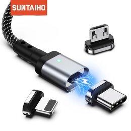 Зарядные устройства и адаптеры - Магнитный кабель для смартфона новый, 0