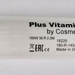Солярии - Лампа для солярия, Plus Vitamin-D by Cosmedico 180W 36R 2.0M, 0