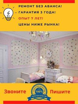 Архитектура, строительство и ремонт - Капитальный ремонт ванной комнаты, санузла,…, 0