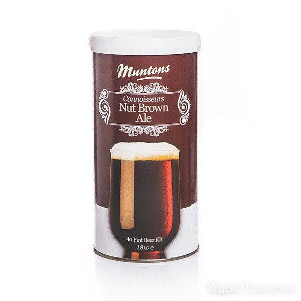 Экстракт солодовый MUNTONS Nut Brown Ale по цене 2100₽ - Ингредиенты для приготовления напитков, фото 0