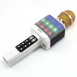 Микрофоны - Караоке - Микрофон Светящийся WS-1828 белый, 0