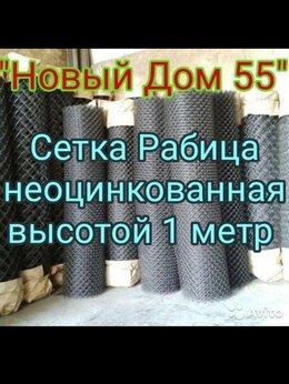 Сетки и решетки - Сетка Рабица высотой 1 метр, для забора, ограждени, 0