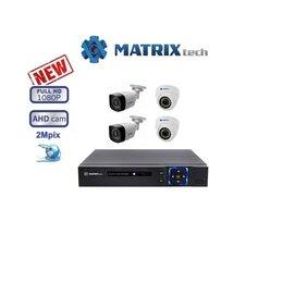 Готовые комплекты - Видеонаблюдения на 4 камер Matrix Tech, 0