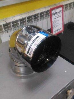 Дымоходы - Отвод 90 диаметр 150 (430/0,8), 0