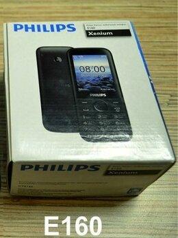 Мобильные телефоны - Новый Philips Xenium E160 Black (оригинал,2-сим), 0