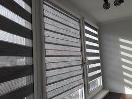 Римские и рулонные шторы - Рулонные шторы  день-ночь сахара серый, 0