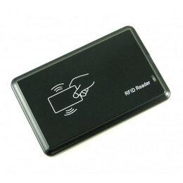Сканеры считывания штрих-кода - Считыватель RFID с USB 18 бит, 0