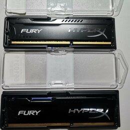 Модули памяти - Память DDR3 16GB 1866mhz Kingston HyperX озу, 0