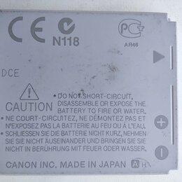 Аккумуляторы и зарядные устройства - Аккумулятор для цифровых фотоаппаратов Canon , 0