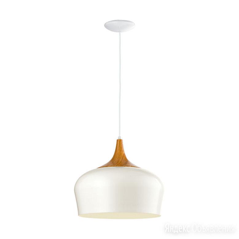 Подвесной светильник Eglo Obregon 95383 по цене 10990₽ - Люстры и потолочные светильники, фото 0