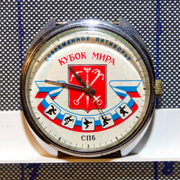 Наручные часы - Наручные часы Ракета Кубок мира, 0