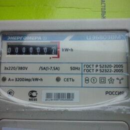 Прочая техника - продам электросчетчик, 0
