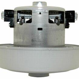 Пылесосы - Двигатель пылесоса Samsung VCM-K70GUAA 1850W H=121mm Ø=135mm, с кольцом, 0