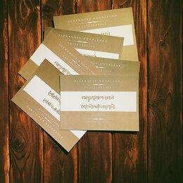 Подарочные сертификаты, карты, купоны - Подарочный сертификат на фотосессию, 0