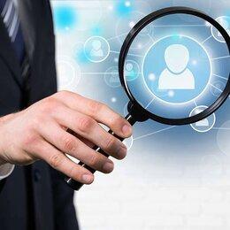 Рекрутеры - HR-менеджер/специалист по подбору персонала, 0