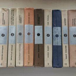 Художественная литература - Библиотека Дружбы народов , 0
